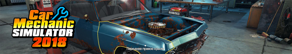 Car Mechanic Simulator 2018 game online,